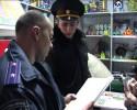 Спасатели и милиционеры устраивают облавы на торговцев пиротехникой