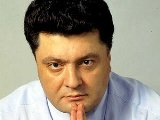 МИД Украины возглавил кум Виктора Ющенко - Пётр Порошенко