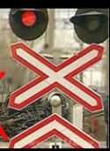 В Запорожской области комиссия проверяет железнодорожные переезды