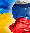 Политические и общественные деятели Украины обратились с письмом к руководству Госдумы РФ