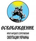 30 марта в 11:00 у памятника Ленину - ждём всех запорожцев!