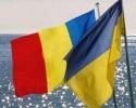 Румыния готовится к вторжению на Украину и в Приднестровье
