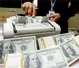 Дешёвого доллара для погашения кредитов больше не будет - НБУ