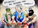 Видеосага о доблестных подвигах батальона «Азов» - ВИДЕО