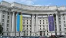 Чем МИД Украины удивил русских дипломатов
