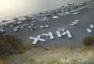 Побережье Азовского моря спасли от чиновников! Надолго ли?