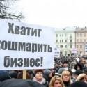 Сегодня свыше 3 тысяч запорожских предпринимателей выходят на акцию протеста