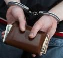 В Запорожье задержан 15-летний мошенник!