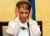 Тимошенко хочет взять еще 5 миллиардов в кредит