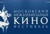 В Москве открылся 29-й Московский международный кинофестиваль
