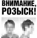 Юная запорожанка влюбилась в 'Одноклассниках' и попала в... международный розыск!