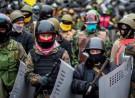"""""""Правый сектор""""  вооружит Национальную гвардию?"""
