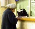 На 5400 грн. обманули пенсионерку мошенники