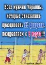 Порошенко, Яценюка, Турчинова, Авакова и Ляшко поздравили с... 8 марта ФОТО