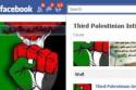 Пользователям Facebook угрожает вирус, заменяющий сообщения