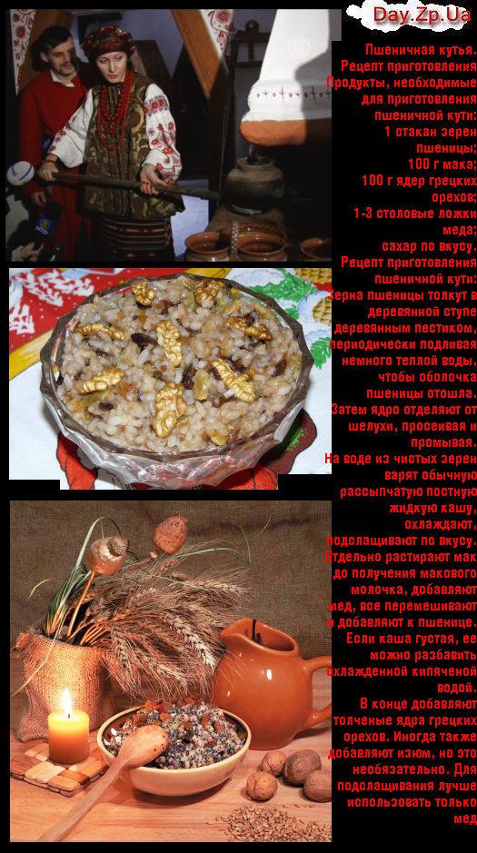 Кутья поминальная риса рецепт фото
