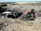 79-я бригада карателей полностью уничтожена!
