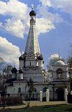 Православный церковный календарь