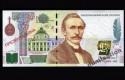 К Новому году на Украине появятся 1000-гривневые купюры! ФОТО