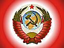 90 лет Советскому Союзу: опыт для будущего Украины