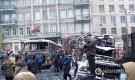 Жизнь киевлян, живущих на Грушевского, превратилась в ад