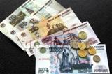 Украина уже должна 280 510 565 000 грн.!