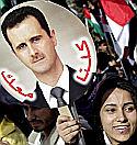 Страны Персидского залива и США вооружают повстанцев в Сирии — ВИДЕО