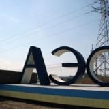 На Запорожской АЭС закрывают третий энергоблок