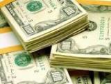 На запорожье отпускные выплачиваются за счёт кредита