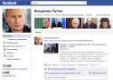 «Facebook» вводит цензуру: что делать пользователям?