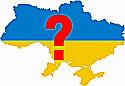 Почему изменения законодательства Украины незаконны?