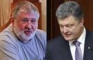 Чисто украинские убийства - ВИДЕО