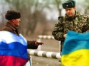 Россия и Украина окончательно разграничаться!