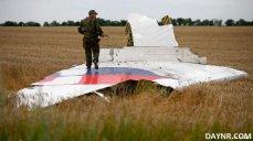 Последний полёт MH-17: дискредитация России набирает обороты - ВИДЕО