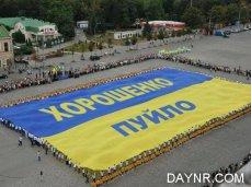 Всенародное Вече в Киеве «Долой власть предателей!».