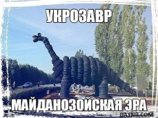 Захар Прилепин: Об «украинской колыбели» русских и майданствующих