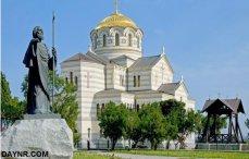 День Крещения Руси - День рождения Русского мира!