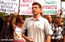 Жители Бессарабии все-таки избрали «народного коменданта»