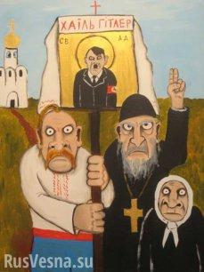 «Духовная сотня» от лже-патриаха Филарета отправляется в зону «АТО» благословлять на убийство