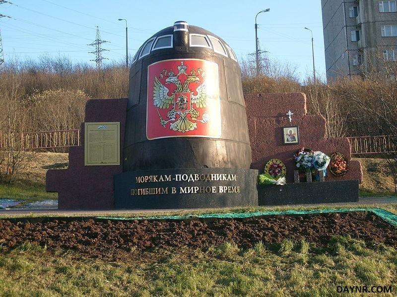 подводная лодка к-141 курск 2000 год