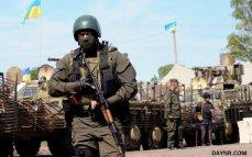 90 тысяч украинских боевиков готовы атаковать Донбасс