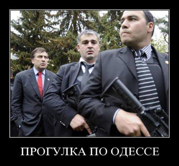 Грузия лишит Саакашвили гражданства