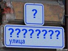 ЗаНоЗа - Запрещённые новости Запорожья-11 - Владимир Рогов - ВИДЕО
