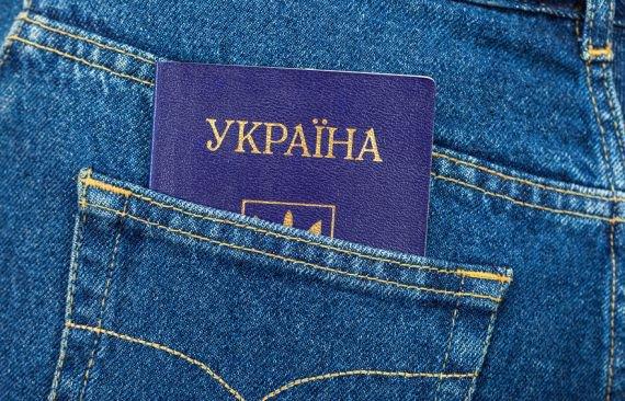 """Украина за """"сепаратизм"""" будет лишать гражданства?"""