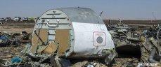 Крушение самолёта A-321 в Египте – теракт