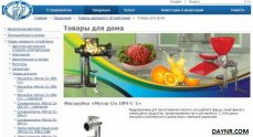 Владимир Рогов: Страна 404 перекуёт авиадвигатели на мясорубки - ВИДЕО
