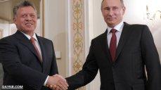 Полный текст заявления Владимира Путина по сбитому Су-24 - ВИДЕО
