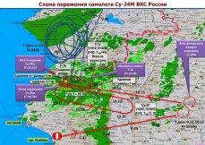 Главнокомандующий ВКС России представил фактическую картину атаки на Су-24М - ВИДЕО