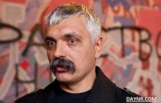 Интерпол задержал в Италии УНСОвца Корчинского