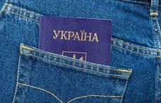 Украина за